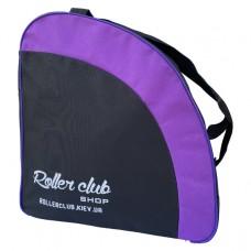 Сумка для роликов Rollerclub Black/Violet