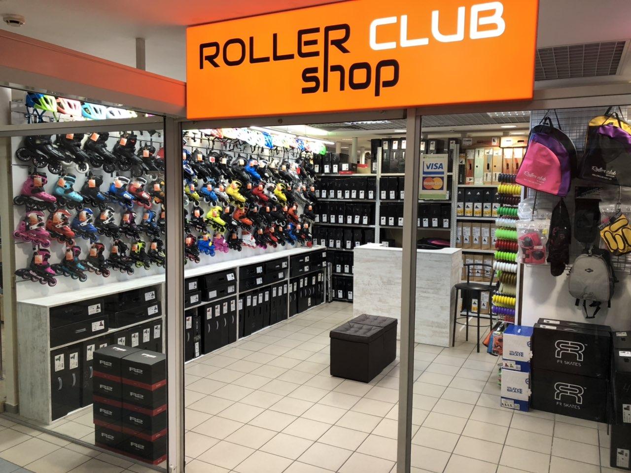 "Магазин ROLLERCLUB Shop в ТРЦ ""Метрополис"""